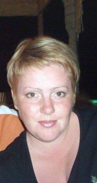 Оксана Кирко, 15 октября 1987, Москва, id22723965