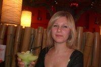 Мария Максимова, 29 октября , Санкт-Петербург, id45986801