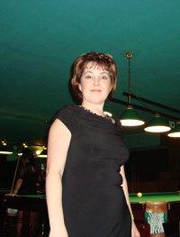 Людмила Егорова, 4 февраля 1967, Йошкар-Ола, id50521274