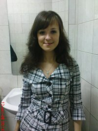 Ангелина Завьялова, 7 апреля 1986, Екатеринбург, id86310444