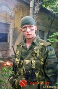 Александр Закурдаев
