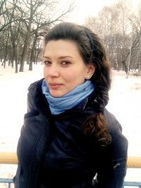 Ира Жданова, Самара