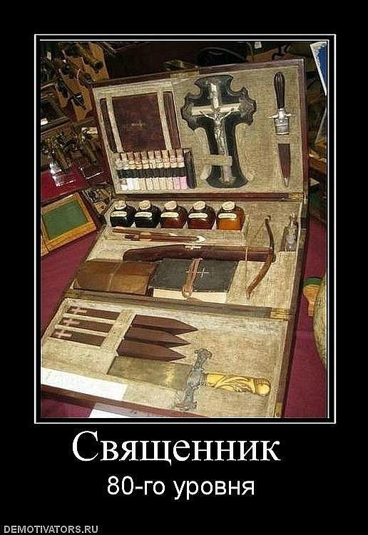 http://cs5634.vkontakte.ru/u59859582/111410313/y_78f29cef.jpg