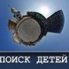 ДоброСпас-Новосибирск Содружество волонтеров