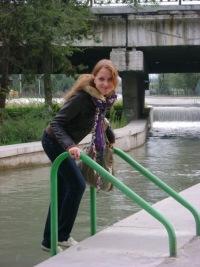 Маша Глотова, Уральск