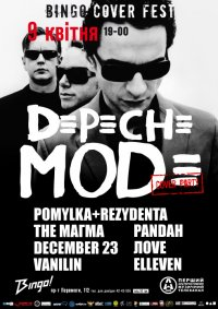 Depeche Mode Cover Party Poster