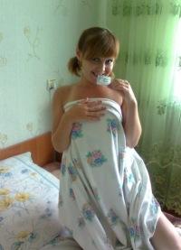 Елена Рыбакова, 23 сентября 1979, id110247768