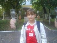 Михаил Радионов, 10 августа 1990, Днепропетровск, id112831688