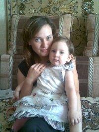 Ильсия Юнусовамуксинова, 17 ноября 1985, Нурлат, id33703839