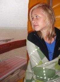 Bozana Berezniova, Jonava