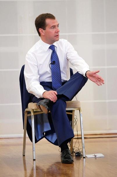 Дмитрий Медведев, председатель Правительства Российской Федерации