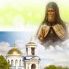 Воронежский паломник