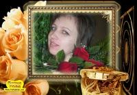 Валентина Покотицька