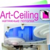 Art-Ceiling.by