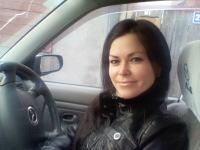 Анастасия Стрюкова
