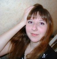 Наталья Грекова, Киров