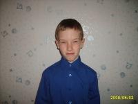 Никита Верхозин, 8 августа 1997, Иркутск, id126556565