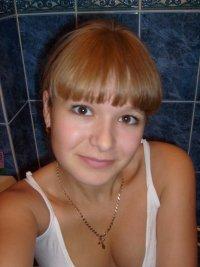 Ксюня Левина, 16 декабря 1990, Пенза, id16772674