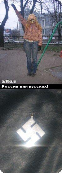 Oks White, 31 октября , Санкт-Петербург, id24603271