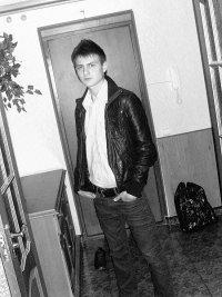 Алекс Царёв, 7 декабря 1984, Воскресенск, id40585109