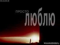 Яна Лисецская, 20 января , Луганск, id42459790