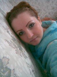 Татьяна Ташко, 24 апреля 1996, Омск, id81542525