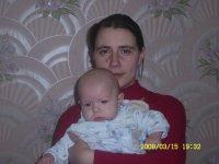 Ирина Саваткина, 9 декабря 1999, Полтава, id98246358