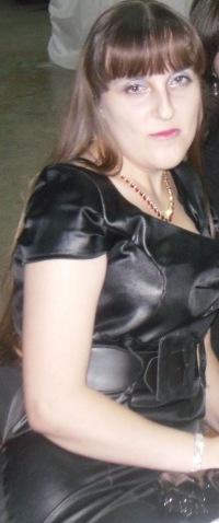 Natalya Udachkina