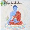 Cекреты тибетской медицины