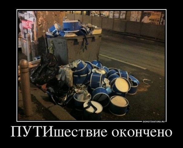 Ленинграда с днем рождения милена картинки мне показалось, что