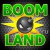 Boomland.ru - бесплатные купоны на скидку до 90%