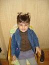 Таня Поросеч. Фото №8
