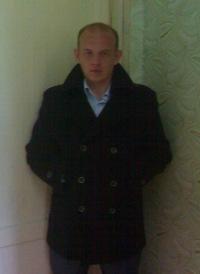Максим Колкутин