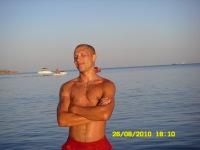 Aleksander Stadnuk, 16 сентября , Кировоград, id105955371