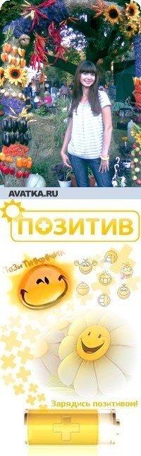 Даша Дашулька, 26 декабря , Харьков, id32975986