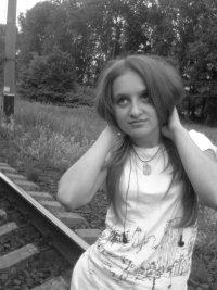Улянка Терлецька, 15 мая 1994, Самбор, id49088646