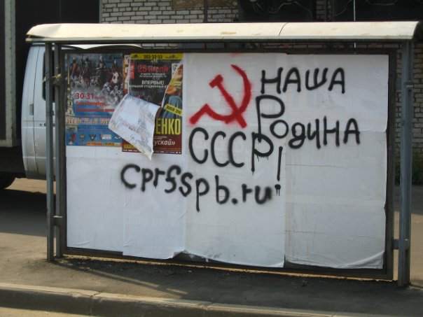 http://cs567.vkontakte.ru/u71645/94098908/x_b0f3733c.jpg