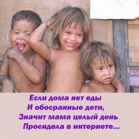 http://cs5671.vkontakte.ru/u106307094/124596514/x_ac8718ba.jpg
