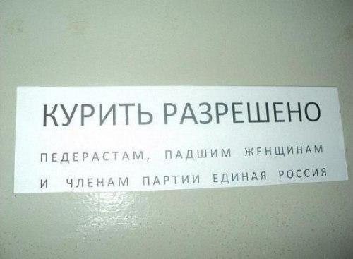 http://cs5671.vk.me/u11087852/153629177/x_e0a4d1ca.jpg