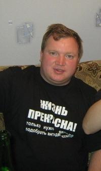 Konstantin Косов, 11 июля , Санкт-Петербург, id153531471