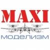 MAXI - моделизм