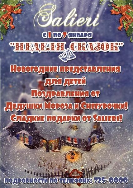 Показать последние новости в украине