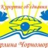 """Официальная группа лагеря """"РАССВЕТ"""""""