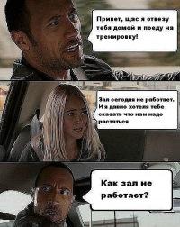 Рома Щербинин