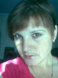 Людмила Ногай, 5 октября 1982, Одесса, id114689796