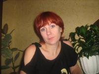 Ольга Клева, 15 февраля , Кривой Рог, id117424043