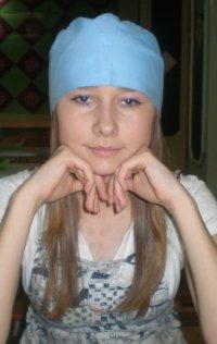 Лиза Вотинцева, 17 июня 1993, Пермь, id44173974