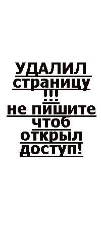 Игорь Заславский, 9 сентября 1988, Москва, id953469