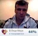 Вадим Насонов. Фото №2