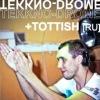 05|04 TEKKNO-DROME @ RADIO404.RU + TOTTISH [RU]
